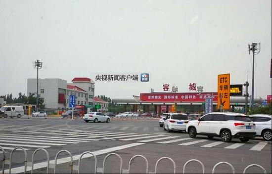 25家北京国企赴雄安对接 推进新区下一阶段建设
