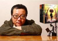 很意外!刘慈欣科幻小说进入高考全国卷阅读