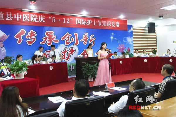 道县中医院举行庆祝国际护士节知识竞赛