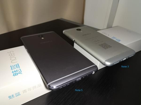 魅蓝Note 5上手简评:成熟方案加快充、轻薄在手续航久的照片 - 20