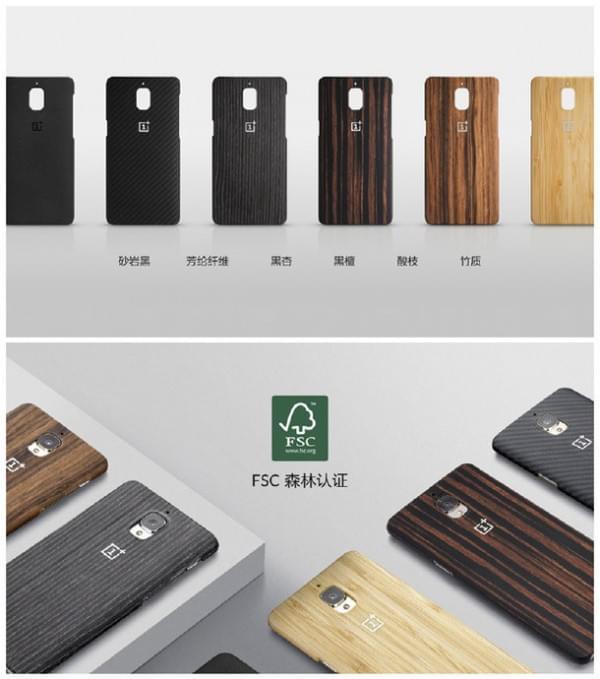 硬件提升明显:国行一加手机3T发布 售价2699元起的照片 - 7