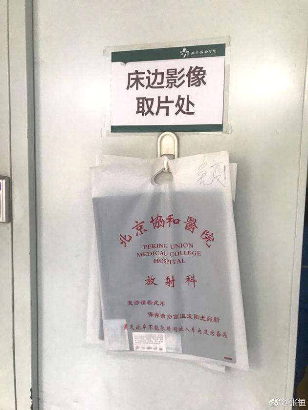 张桓发布最新进程:已找到滴滴快车司机嫌疑人