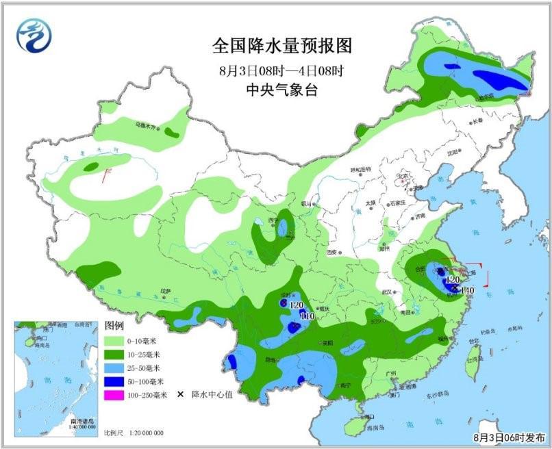"""台风""""云雀""""将影响华东西南东北等地 有较强降水"""