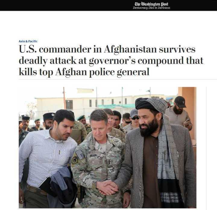 北约及阿富汗高层遭保镖扫射致3