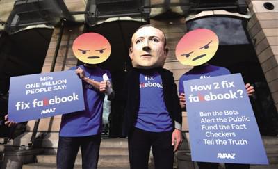 美科技股光环背后隐忧:亚马逊脸书谷歌存难言之隐