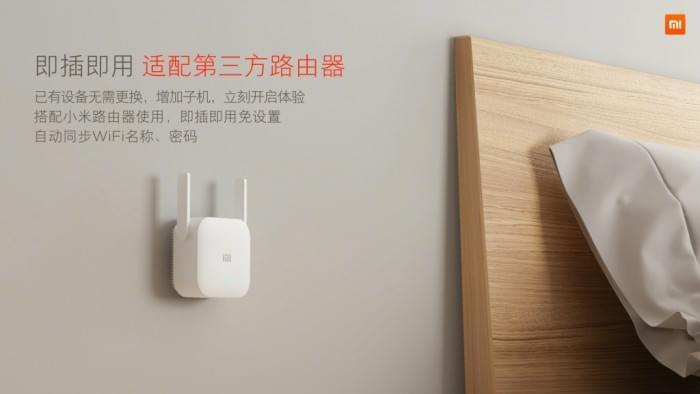 小米WiFi电力猫正式发布:穿墙利器/249元的照片 - 6