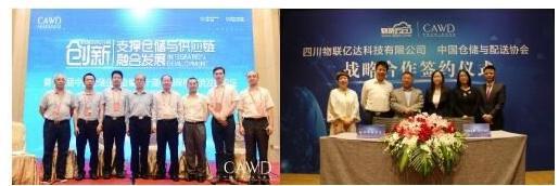 物联云仓3周年,以科技基因解码仓储产业