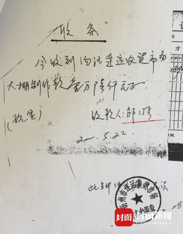 官员被指贪污4万喊冤15年 法官:笔录曾被人动手脚