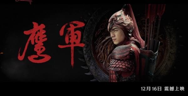 张艺谋《长城》震撼预告片的照片 - 9
