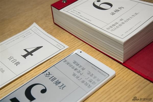 小米MIX白色版开箱图赏的照片 - 6
