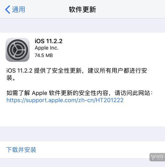 网上彩票如何领奖,苹果推送iOS 11.2.2正式版更新 建议升级