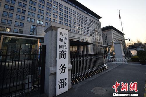 商务部对日韩等地进口双酚A发起反倾销期终复审调查