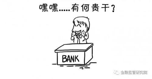 图说货币基金