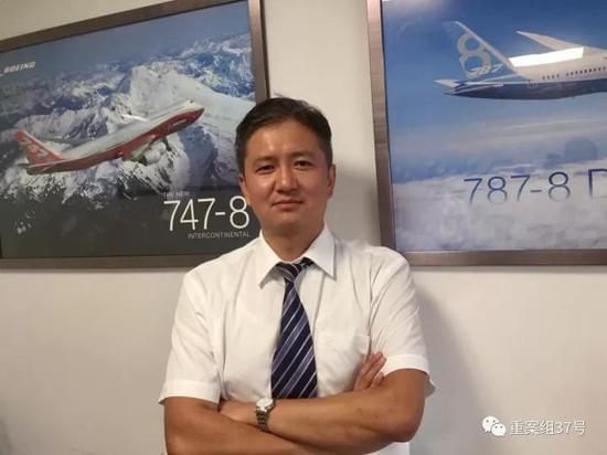 ▲参与处置事件的机长李峥。 受访者供图