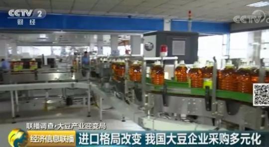 进口格局已变!中国大豆崛起 这些人直接受益