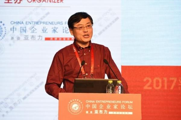联想集团杨元庆:全球化下半场将至 中国企业面临更大机遇的照片