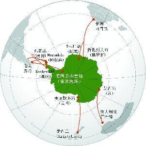 重磅!中国欲在南极建永久机场 距中山站28公里