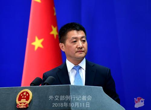 FBI局长称中国是美最长期的反情报威胁 外交部回应