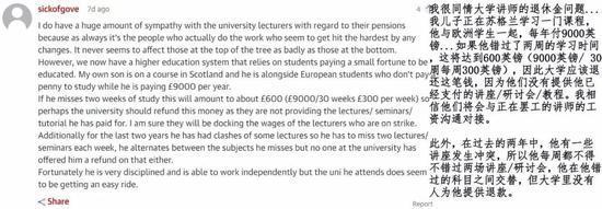 英国高校教师即将大罢工 中国留学生上课怎么办