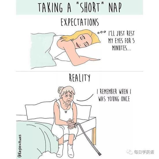 躺下的时候:我就闭上眼歇5分钟