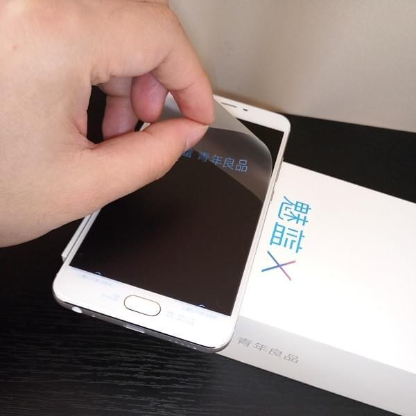 流光背影+首发P20:魅蓝X 开箱、跑分、快充、屏幕测试的照片 - 10