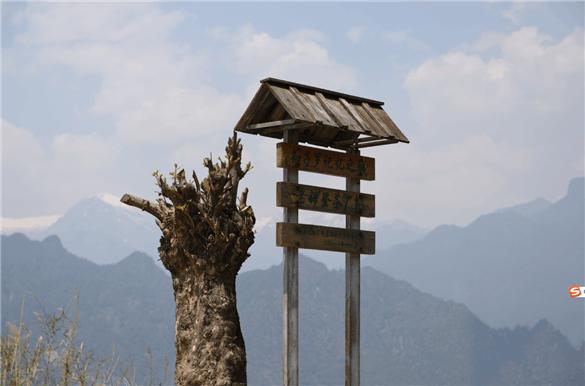 【探访滇藏新通道】行走笔记 记忆之城知子罗