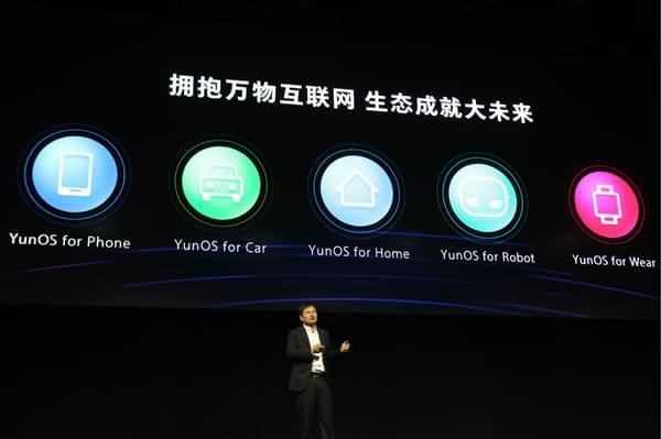 YunOS for TV正式发布:10秒极速冷启动开机的照片