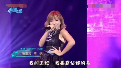 女选手面对萧敬腾唱其代表作 获偶像点名高度赞扬