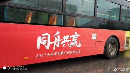 雷军:小米未来几年将在武汉总部投资达230亿元