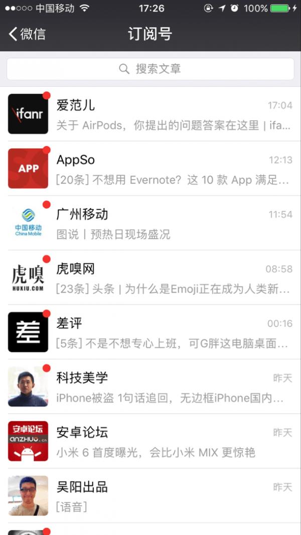 微信 6.5.2 for iOS正式版发布:可简单编辑照片的照片 - 4