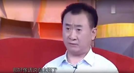 脸盲之后刘强东再爆金句:钱并不能带来任何快乐