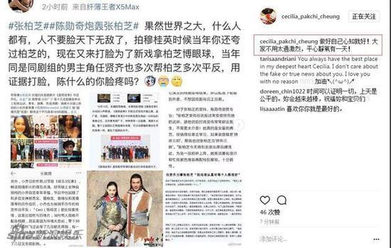 导演批张柏芝不敬业  - 点击图片进入下一页