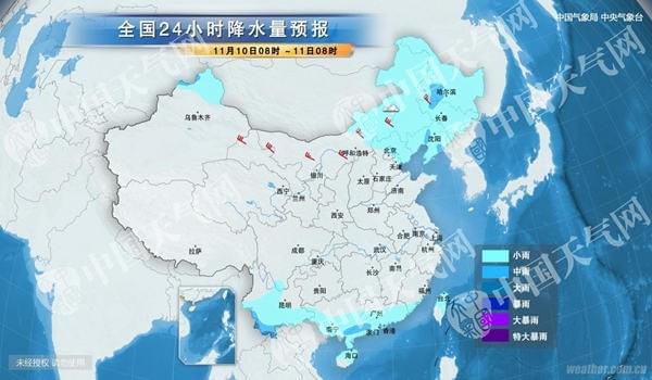 南方今起雨停气温升 东北新疆飘雪
