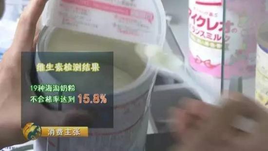 19款海淘奶粉抽检40%不合格 严重可致智力低下13