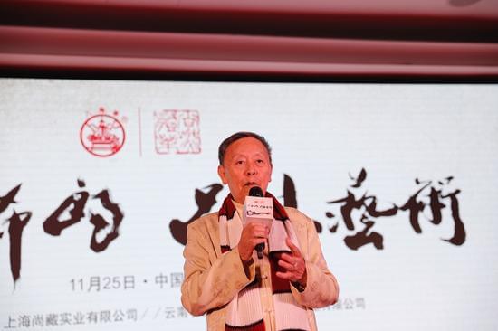 广东省著名曲艺艺术家黄俊英致辞
