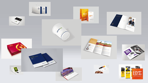 印牛网――互联网印刷行业的实践者!