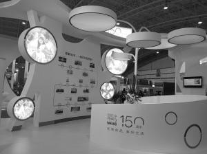 雀巢亮相中国国际食品安全与创新技术展