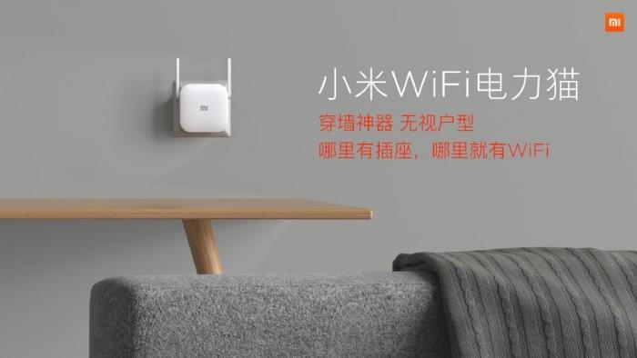 小米WiFi电力猫正式发布:穿墙利器/249元的照片 - 3