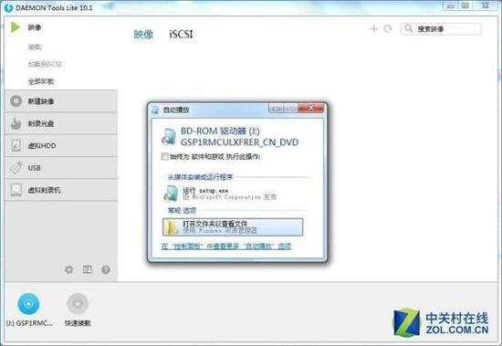 3)从华硕官网下载ASUS EZ Installer系统制作工具。下载链接:https://dlsvr04.asus.com/pub/ASUS/misc/utils/ASUS_EZInstaller.zip 解压缩并运行EZ Installer.exe。可以看到有两种方式,选择从Windows 7操作系统光盘至USB存储设备,然后点击下一步
