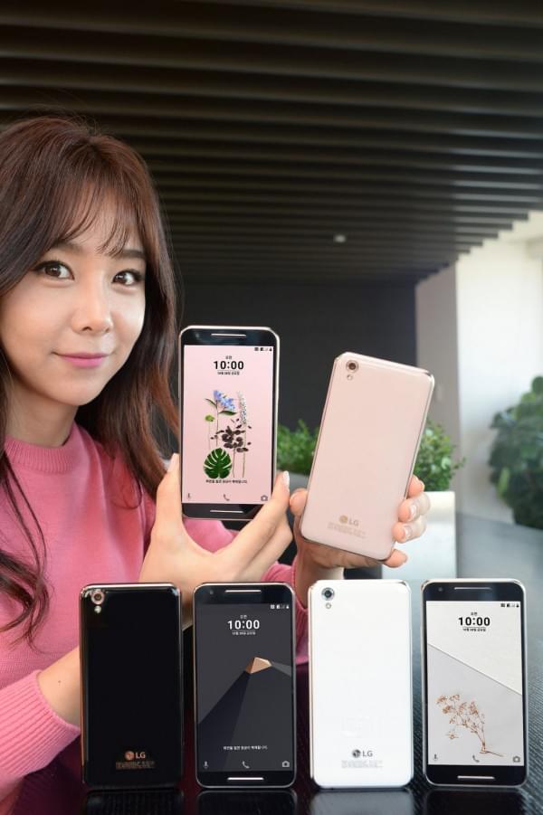 LG U系列手机发布:远古级低配卖2300元的照片 - 4