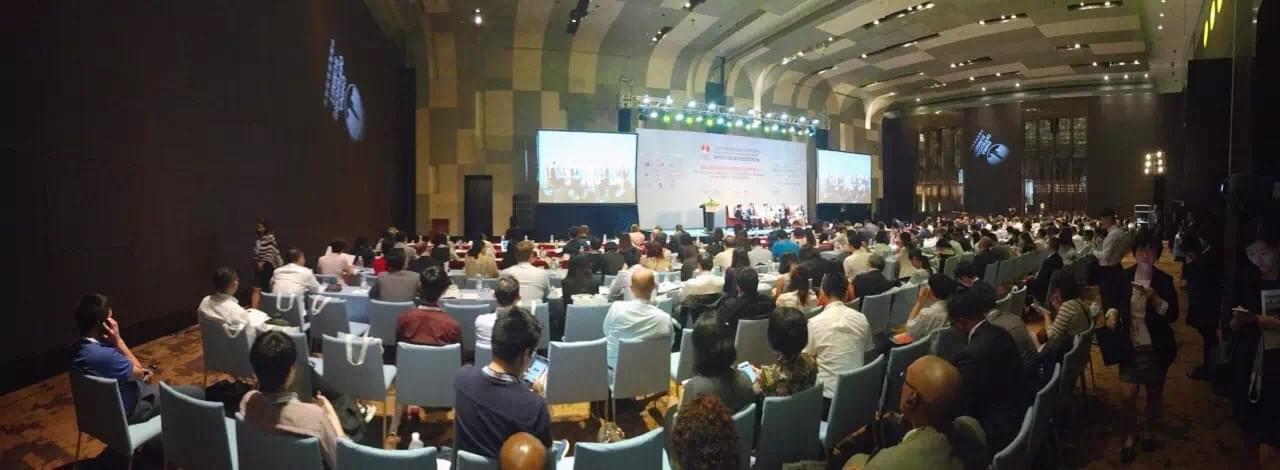 牛交所CEO苏同明受邀参加2017年中国离岸金融峰会