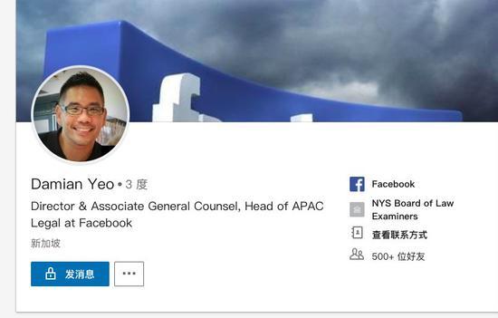 Facebook入华前兆?脸书科技(杭州)有限公司完成工商注册