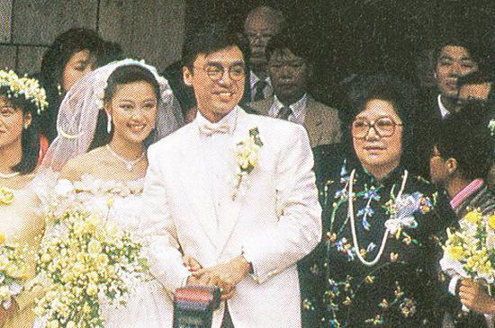 章小蕙的婚礼