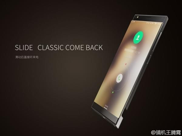 努比亚滑盖无边框手机概念图亮相的照片 - 9