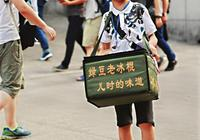 9岁男孩卖冰棍挣零花钱 母亲称希望孩子自食其力