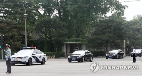 朝中社:朝鲜劳动党友好参观团抵京对中国进行访问