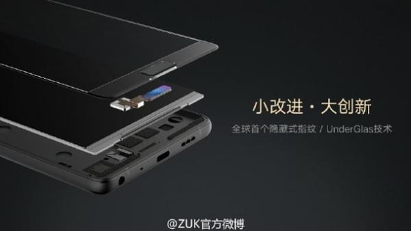 联想ZUK Edge发布:屏占比高达86.4% 售价2299元起的照片 - 6