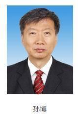 4家央企13位领导人员变动:中国航材经理班子调整