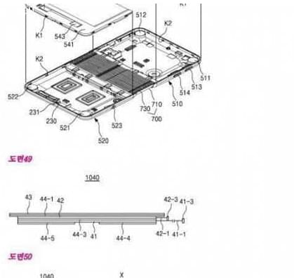 小米黑科技 折叠屏手机专利曝光的照片 - 3