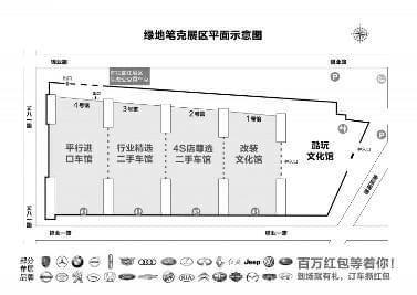 电路 电路图 电子 户型 户型图 平面图 原理图 377_267
